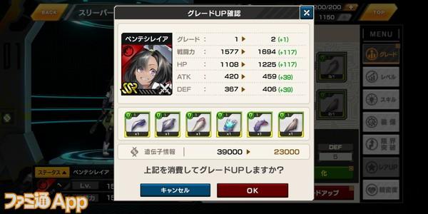 Screenshot_20210704-114813529