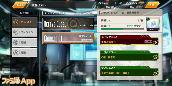 Screenshot_20210704-115300094