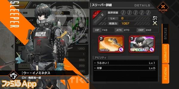 Screenshot_20210704-121039868