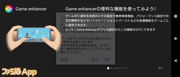 Screenshot_20210706-211315