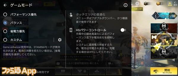 Screenshot_20210707-140632