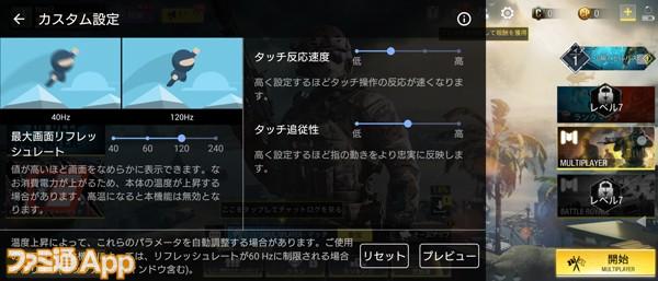 Screenshot_20210707-140700