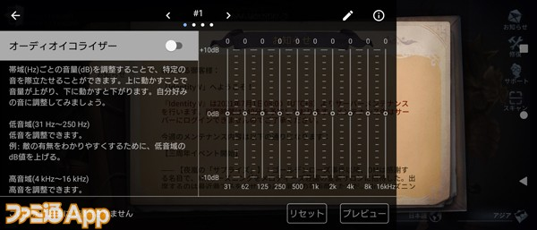 Screenshot_20210707-145629