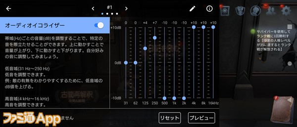 Screenshot_20210707-171836
