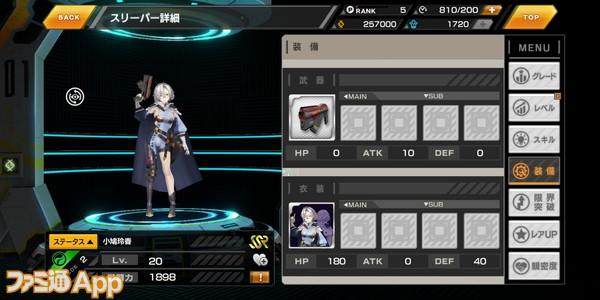Screenshot_20210708-003611805