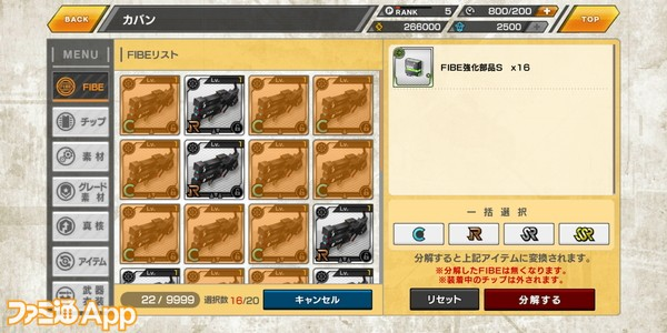 Screenshot_20210708-004410049