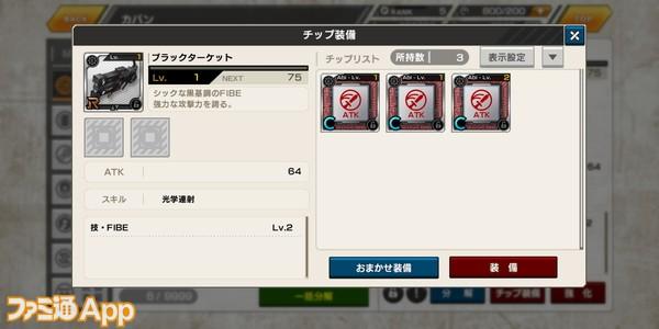 Screenshot_20210708-004422504