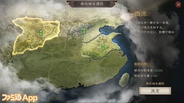 Screenshot_20210720-175822