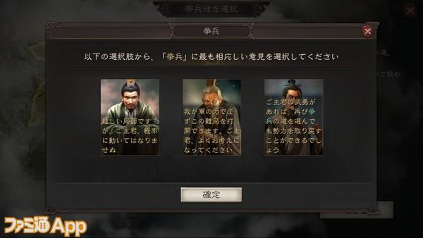 Screenshot_20210720-175828