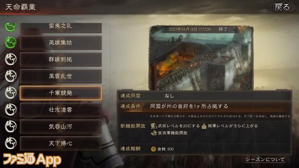 Screenshot_20210721-000050