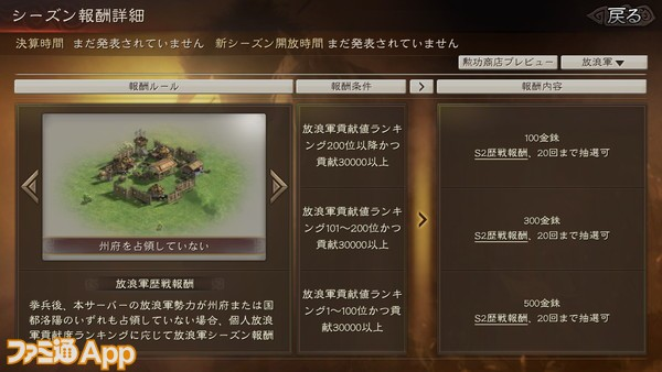 Screenshot_20210721-000129
