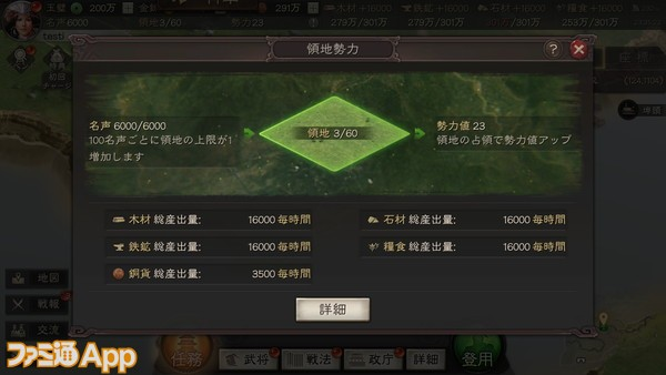Screenshot_20210723-233525