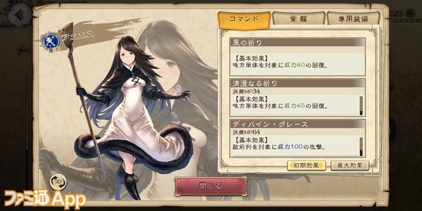 Screenshot_20210727-221720469