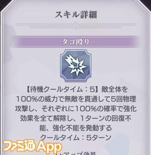 Screenshot_20210730-140858