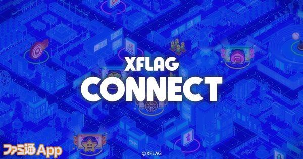 XFLAG CONNECT 2021