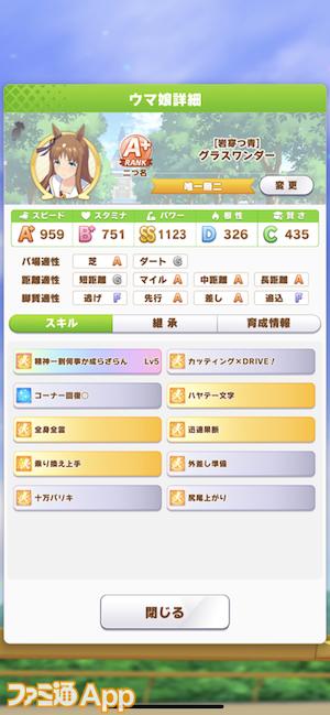 iOS の画像 (187)
