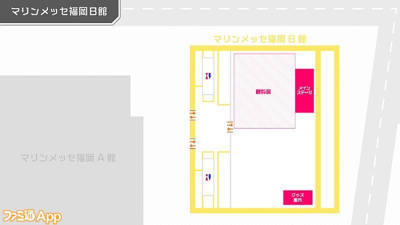 福岡会場MAP