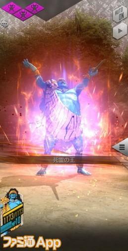 ベルゼブブ(人)_死霊の王_result
