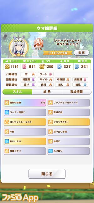 iOS の画像 (185)
