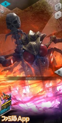ベルゼブブ★5_地獄の王(先攻)_result