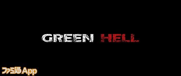 greenhell01