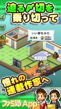 i55_manga02_ja