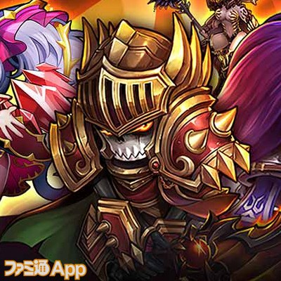 The Skull2: 魔界大乱闘
