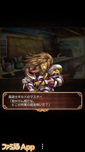 kuro32_05