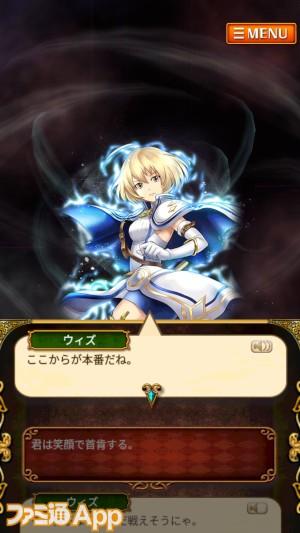 kuro32_09