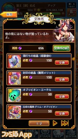 kuro32_10