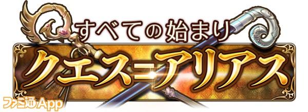 kuro32_logo