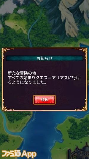 kuro33_01