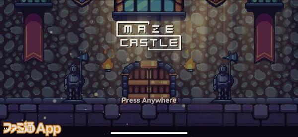 mazecastle01