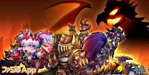 【事前登録】24時間戦いは無限に続く!魔界ドタバタバトルRPG『The Skull2: 魔界大乱闘』