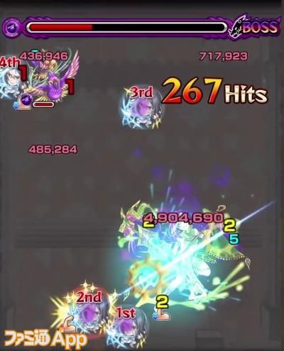 石田雨竜_SS