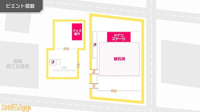 高崎会場MAP