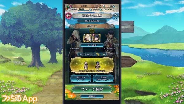 7P_イベントTOP画面