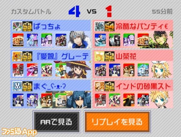 決勝第一ラウンド2
