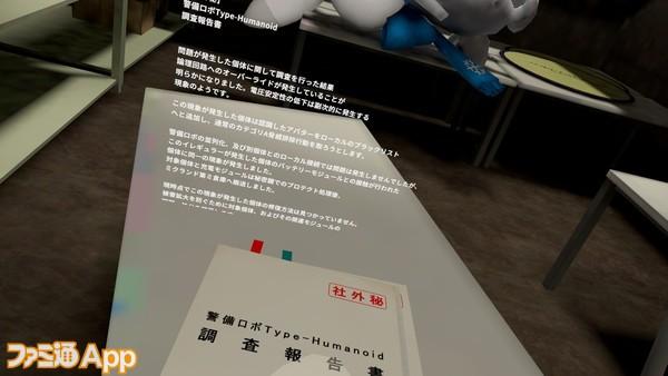 2021082015251138_【内覧・撮影用】ホラーハウス_ひじり