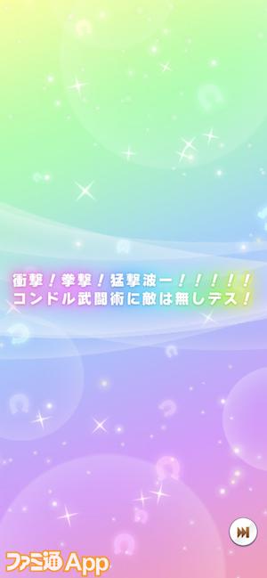 iOS の画像 (207)