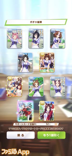 iOS の画像 (212)