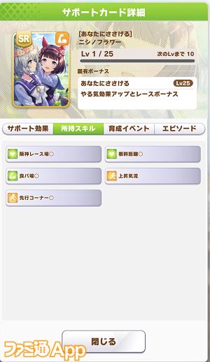 iOS の画像 (210)