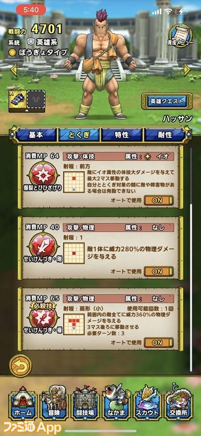 隨ャ2蝗・邏譚・ph02