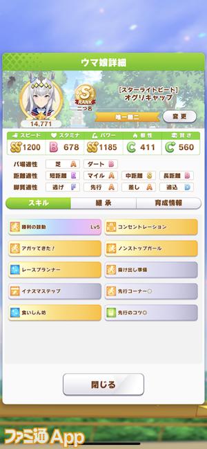 iOS の画像 (220)