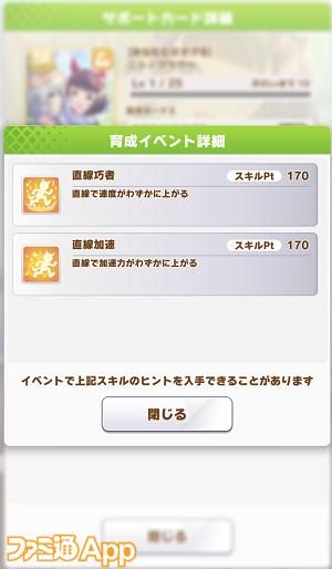 iOS の画像 (209)