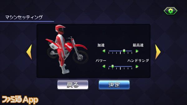 05_車種選択