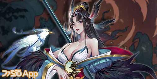 【事前登録】美しい神々とともに世界を救おう!新作放置系RPG『八百万の神々』