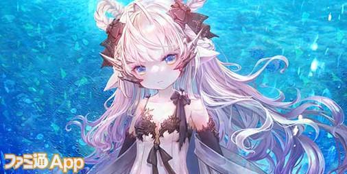 【事前登録】封印された少女ラムを救え!放置系美少女RPG『ラムの泉とダンジョン』