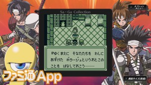 7_サガコレ_解像度変更可能 copy