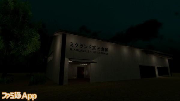 2021082015191434_【内覧・撮影用】ホラーハウス_ひじり